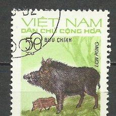 Sellos: VIETNAM - 1973 - MICHEL 733 - USADO (FAUNA). Lote 75905179