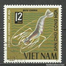 Sellos: VIETNAM - 1965 - MICHEL 387 - USADO (FAUNA). Lote 75905343