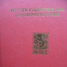 Sellos: VIETNAM POSTAGE STAMPS(TEM BUU CHINH VIÊT NAM) COLECCIONES TEMÁTICAS VER FOTOGRAFÍAS.. Lote 76540463