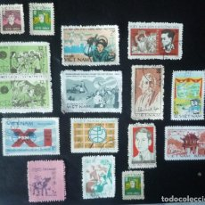 Sellos: LOTE DE 16 SELLOS DE VIETNAM. Lote 84269408
