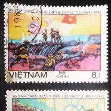 Sellos: DOS SELLOS DE VIETNAM. Lote 84718692