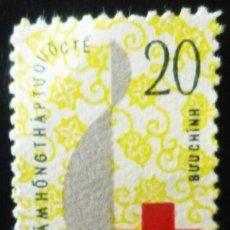 Sellos: SELLO DE VIETNAM. Lote 84719156