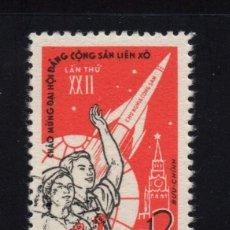 Sellos: VIETNAM DEL NORTE 242 - AÑO 1961 - 22º CONGRESO DEL PARTIDO, MOSCU. Lote 85272024