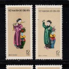 Sellos: VIETNAM DEL NORTE 247/50** - AÑO 1961 - FOLKLORE - MÚSICOS . Lote 85272200