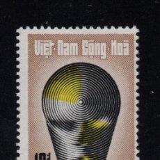 Selos: VIETNAM DEL SUR 387** - AÑO 1971 - AÑO INTERNACIONAL DE LA EDUCACIÓN. Lote 85475128