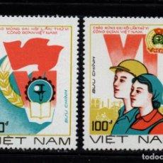Sellos: VIETNAM 938/39** - AÑO 1988 - CONGRESO POR LA UNION COMERCIAL. Lote 86173312