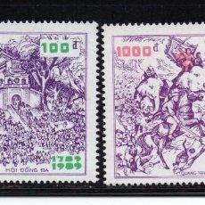 Sellos: VIETNAM 955G/55H** - AÑO 1989 - BICENTENARIO DE LA BATALLA DE DONG - DA. Lote 86173392