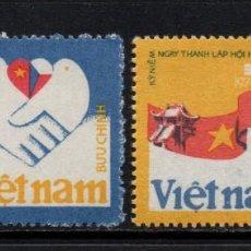 Sellos: VIETNAM 847A/47B** - AÑO 1987 - 10º ANIVERSARIO DEL TRATADO DE COOPERACION CON CHECOSLOVAQUIA. Lote 86326596