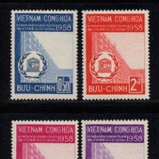 Sellos: VIETNAM DEL SUR 81/84* - AÑO 1958 - INAUGURACIÓN DE LA SEDE DE LA UNESCO EN PARÍS. Lote 88946488