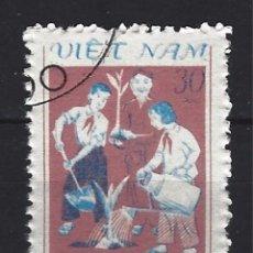 Sellos: VIETNAM - SELLO NO USADO, CTO. Lote 94882923