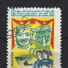 Sellos: VIETNAM - SELLO NO USADO, CTO. Lote 94883107