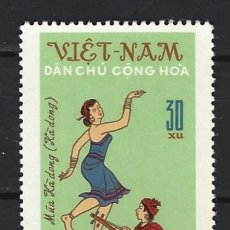 Sellos: VIETNAM - SELLO NO USADO, CTO. Lote 94883795