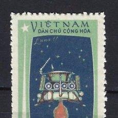 Sellos: VIETNAM - SELLO NO USADO, CTO. Lote 94883979