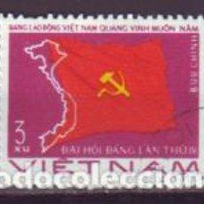 Sellos - Vietnam. 25 Congreso Partido obrero: Mapa y bandera. Usado. 1976 - 96954631