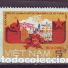 Sellos - Vietnam. 847C Cooperacion soviético-vietnamita. Usado. 1987 - 96956263