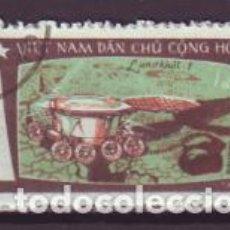 Sellos - Vietnam del Norte. 733 Luna 17. Investigaciones de Lunokhod. Usado 1971 - 96971775