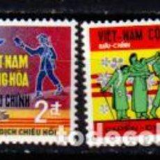 Sellos: VIETNAM DU SUD. 351/52 CAMPAÑA DE ALISTAMIENTO. 1969. SELLOS NUEVOS Y NUMERACIÓN YVERT. Lote 97037243