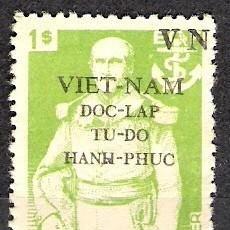 Sellos: VIETNAM DEL NORTE, HO CHI MIN 1945 - USADO. Lote 99295459