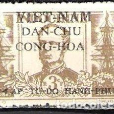 Sellos: VIETNAM DEL NORTE, HO CHI MIN 1945 - NUEVO. Lote 99295883