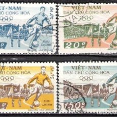 Sellos: VIETNAM DEL NORTE 1958 - USADO. Lote 99296315
