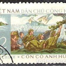 Sellos: VIETNAM DEL NORTE 1966 - USADO. Lote 99296627