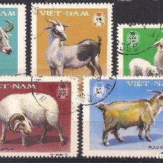 Sellos: VIETNAM 1979 - USADO. Lote 99297503