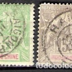 Sellos: VIETNAM, INDOCHINA 1899 - USADO. Lote 99297855