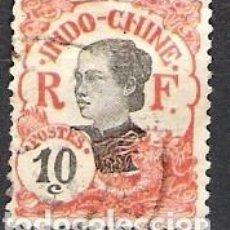 Sellos: VIETNAM, INDOCHINA 1907 - USADO. Lote 99297983
