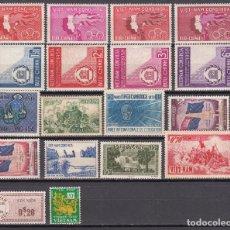Sellos: VIETNAM LOTE DE 37 SELLOS . Lote 104892919