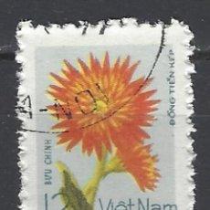 Sellos: VIETNAM - SELLO USADO. Lote 108081555