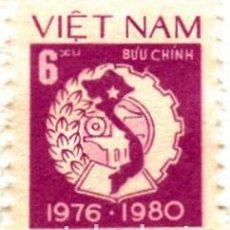 Sellos: 1979 - VIETNAM - PLAN QUINQUENAL - MAPA Y EMBLEMA - MICHEL 1032A. Lote 108331995