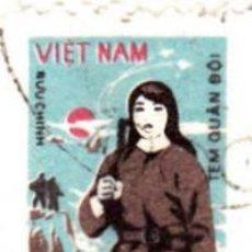 Sellos: 1982 - VIETNAM - FRANQUICIA MILITAR - MILICIANA ZONAS MARITIMAS - MICHEL PF38. Lote 108333103