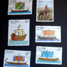 Sellos - VIETNAM. 6 sellos.. ENVIO INCLUIDO EN EL PRECIO. - 109251679