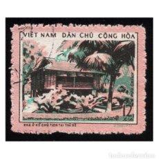 Sellos: VIETNAM DEL NORTE 1972. MICHEL VN 696, YVERT VN-N 755. HISTORIA. CASA DE HO CHI MINH, ZANCOS (HANOI). Lote 112877619