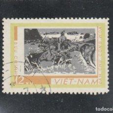 Sellos: VIETNAM - SELLO 12 XU - USADO MATASELLO DE FAVOR. Lote 115028775