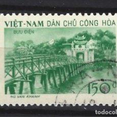 Sellos: VIETNAM - SELLO USADO. Lote 124557539