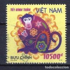 Sellos: VIETNAM - SELLO USADO. Lote 124557923