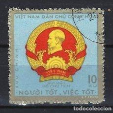 Sellos: VIETNAM - SELLO USADO. Lote 124557975
