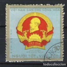 Sellos: VIETNAM - SELLO USADO. Lote 124558011