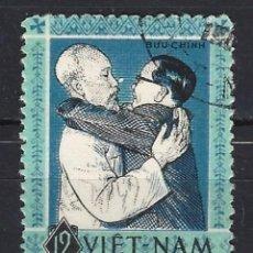 Sellos: VIETNAM - SELLO USADO. Lote 124558363