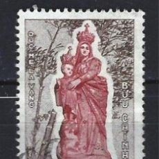 Sellos: VIETNAM - SELLO USADO. Lote 124558491