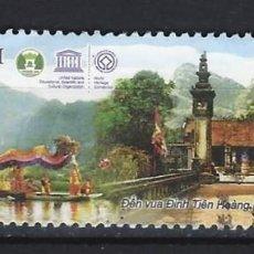 Sellos: VIETNAM - SELLO USADO. Lote 124558971