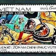 Sellos: VIETNAM,1978,TRIPULACIONES AEROESPACIALES,USADO,YVERT 137. Lote 128843216