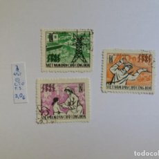 Sellos: 3 SELLOS - VIETNAM 1965, INDUSTRIA, MEDICINA, METALURGIA, ENERGIA, USADO (*). Lote 132843610