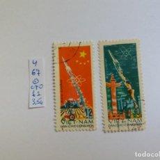 Sellos: 2 SELLOS - VIETNAM 1967, COSMOS, ROCKET, TRACTOR, USADO (*). Lote 132844046