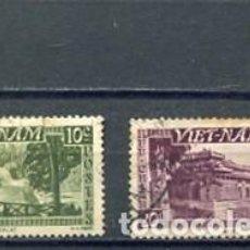 Sellos: SELLOS ANTIGUOS DEL VIETNAM PAISES EXOTICOS . Lote 134878302