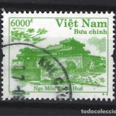 Sellos: VIETNAM - SELLO USADO. Lote 136887466
