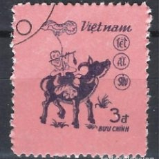 Sellos: VIETNAM - SELLO USADO. Lote 136891362