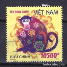 Sellos: VIETNAM - SELLO USADO. Lote 136891790