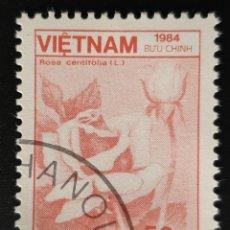 Sellos: VIETNAM - FAUNA Y FLORA - ROSA REPOLLO - 1984 - 50 XU. Lote 146483174